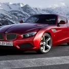 2013 BMW Zagato Coupe