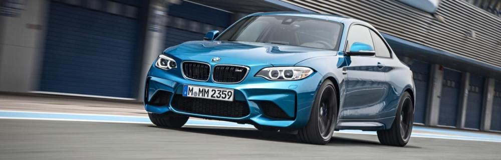 "<a href=""/news/2016-bmw-m2-coupe"">2016 BMW M2 Coupe</a>"